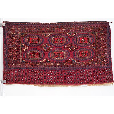 Antique Turkmen Hand Knotted Wool Pile Hanging Chuval