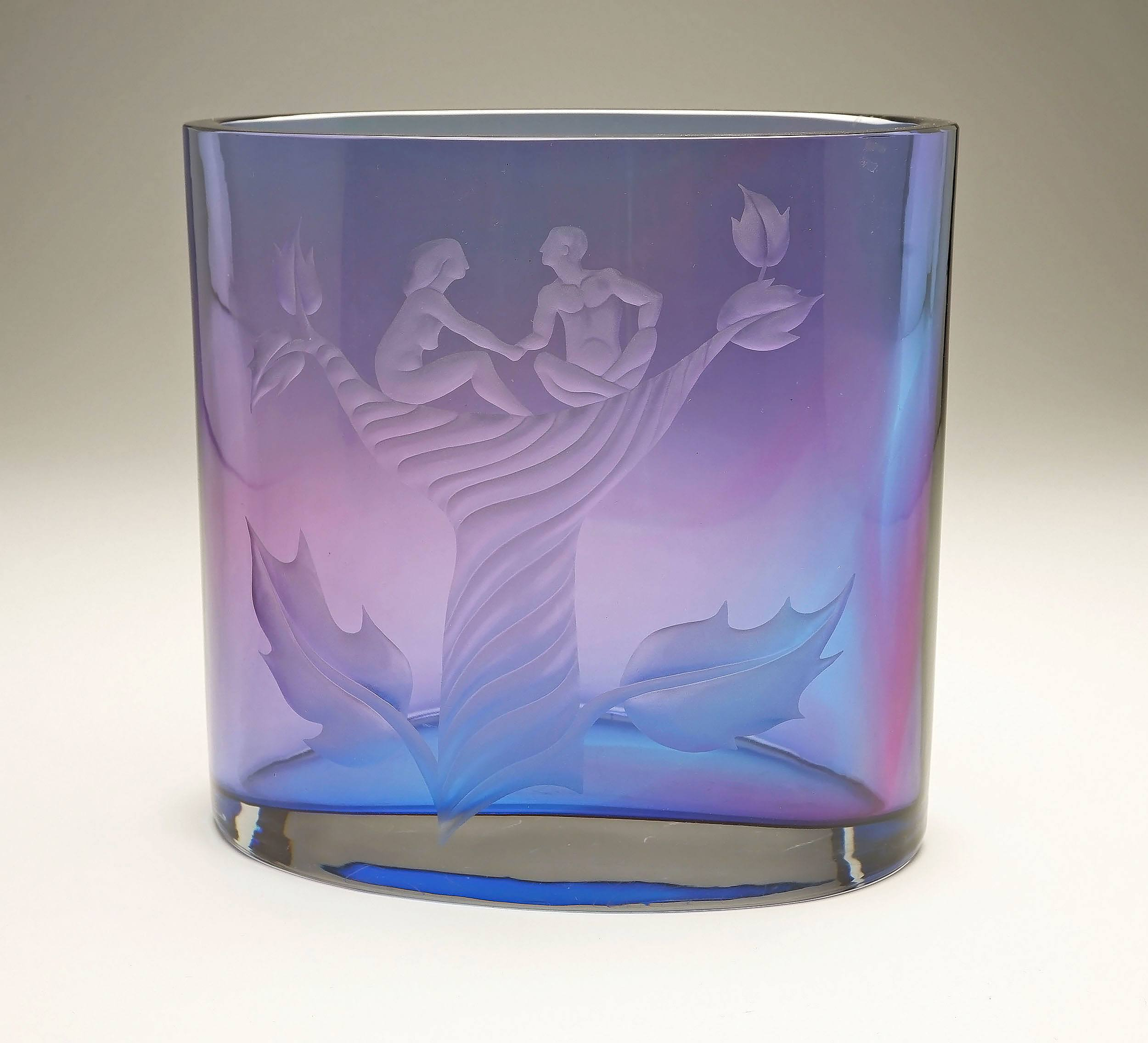 'Large Orrefors Exhibition Quality Glass Vase by Olle Alberius'