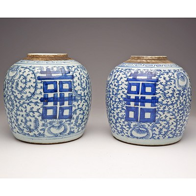 Pair of Chinese Blue and White Jars Decorated with Peony Scrolls and Double Happiness, Late Qing