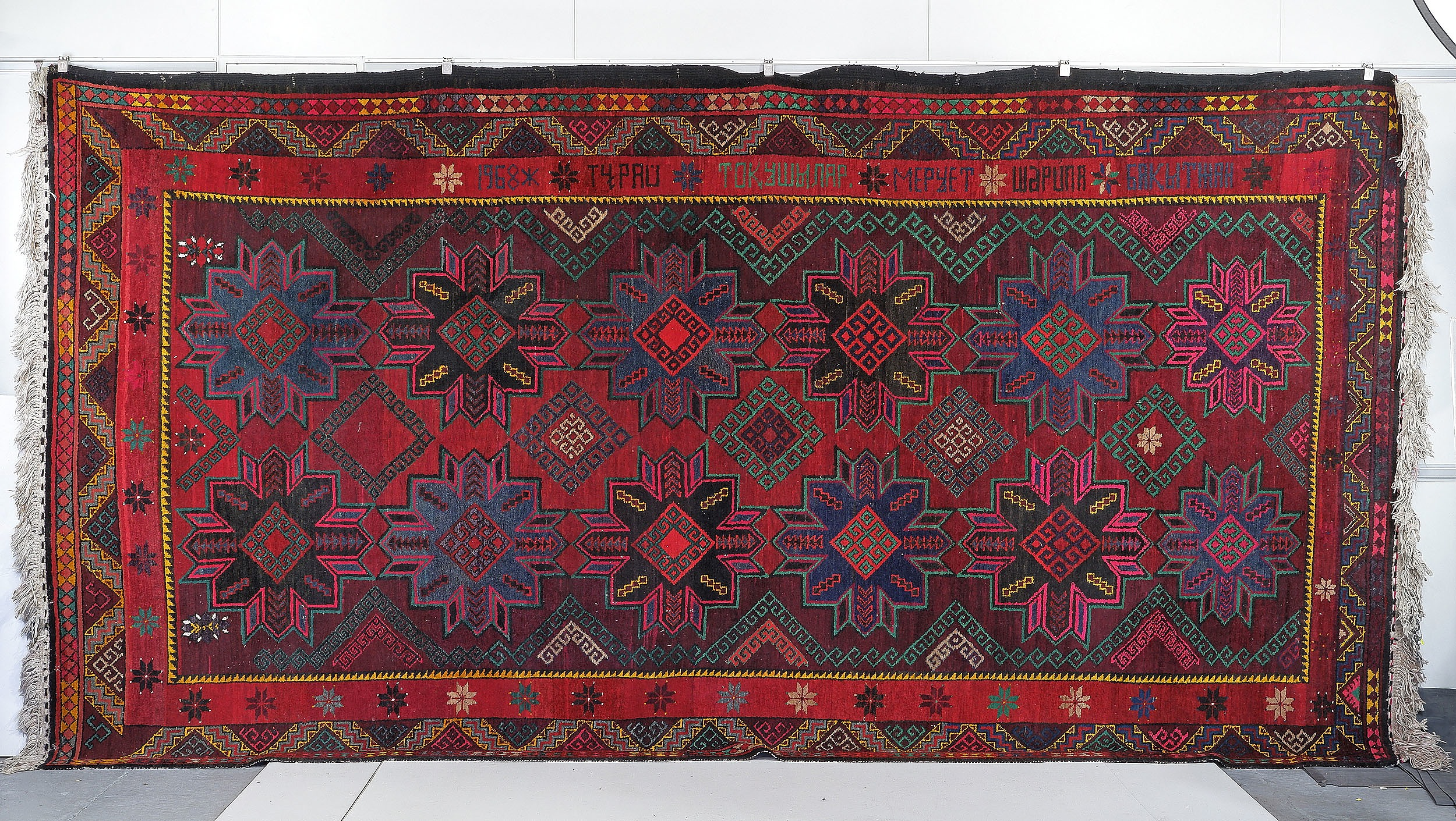 'Very Large Caucasian Kazak Hand Knotted Wool Pile Carpet with Inscription Dated 1968'