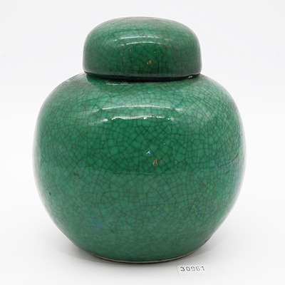 Antique Chinese Crackle Green Glazed Porcelain Jar and Cover