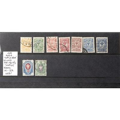 Nine 1908 Russia 'Coat of Arms' No WMK, PERF: 14 1/2 x 14 3/4, Short Set, Denoms: 1K-25K Stamps