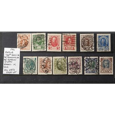12 1913 Russia 300th Anniv DE The  Founding of The Romanov Dynasty, Denoms: 1K-50K Short Set