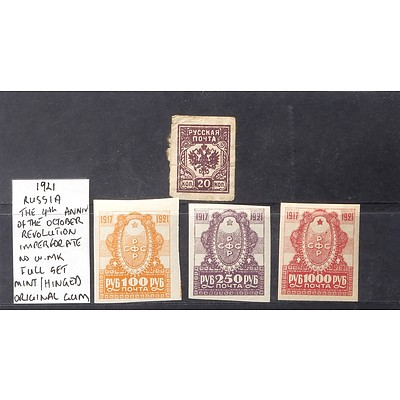 Four Stamps, 1921 Russia The 4th Anniv of the October Revolution Imperforate, No W.MK Full Set, Mint/Hinged, Original GUM