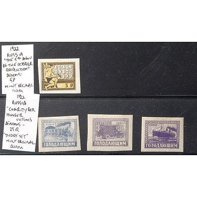 Four Stamps, 1922 Russia 'The 5th Anniv of the October Revolution', Denom: 5P Mint Original AUM, 1922 Russia 'Charity for Hunger Victims' Denoms: 25R, Short Set, Mint Original
