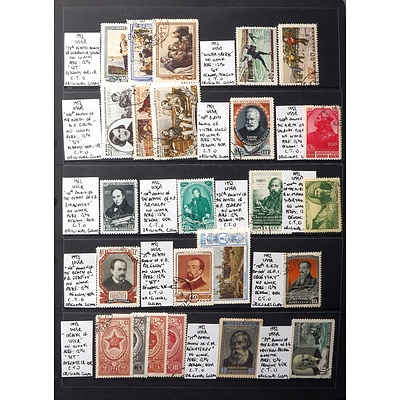 Sheet of USSR Stamps, Including 1952 18th Death Anniversary of Vladamir Lemin, 150th Birth Anniversary of Victor Hugo and More