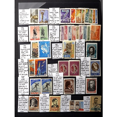 """Sheet of USSR Stamps, Including 1959 """"Seven Year Plan"""", 1959 """"Civil Aviation"""" and More"""