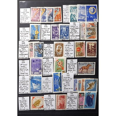"""Sheet of USSR Stamps, Including 1959 """"Voluntary Society of the Assistance to Army"""", 42nd Anniversary of Great October Revolution"""" and More"""
