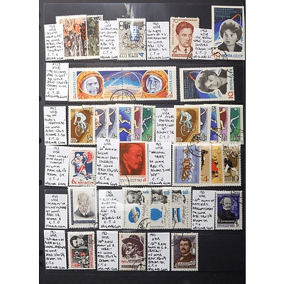 """Sheet of USSR Stamps, Including 1963 """"150th Anniversary of D. Verdi"""", """"Soviet Victory in Ice Hockey Champs"""" and More"""