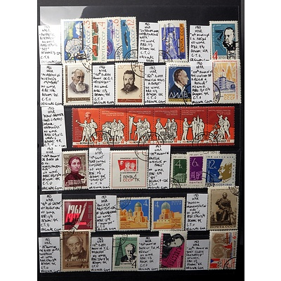 """Sheet of USSR Stamps, Including """"Antarctic research"""", """"International Correspondence Week"""" and More"""