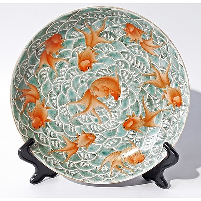 Chinese Famille Rose and Grisaille Goldfish and Shrimp Dish, Turquoise Glazed Base with Jiaqing Seal Mark, Qing Dynasty