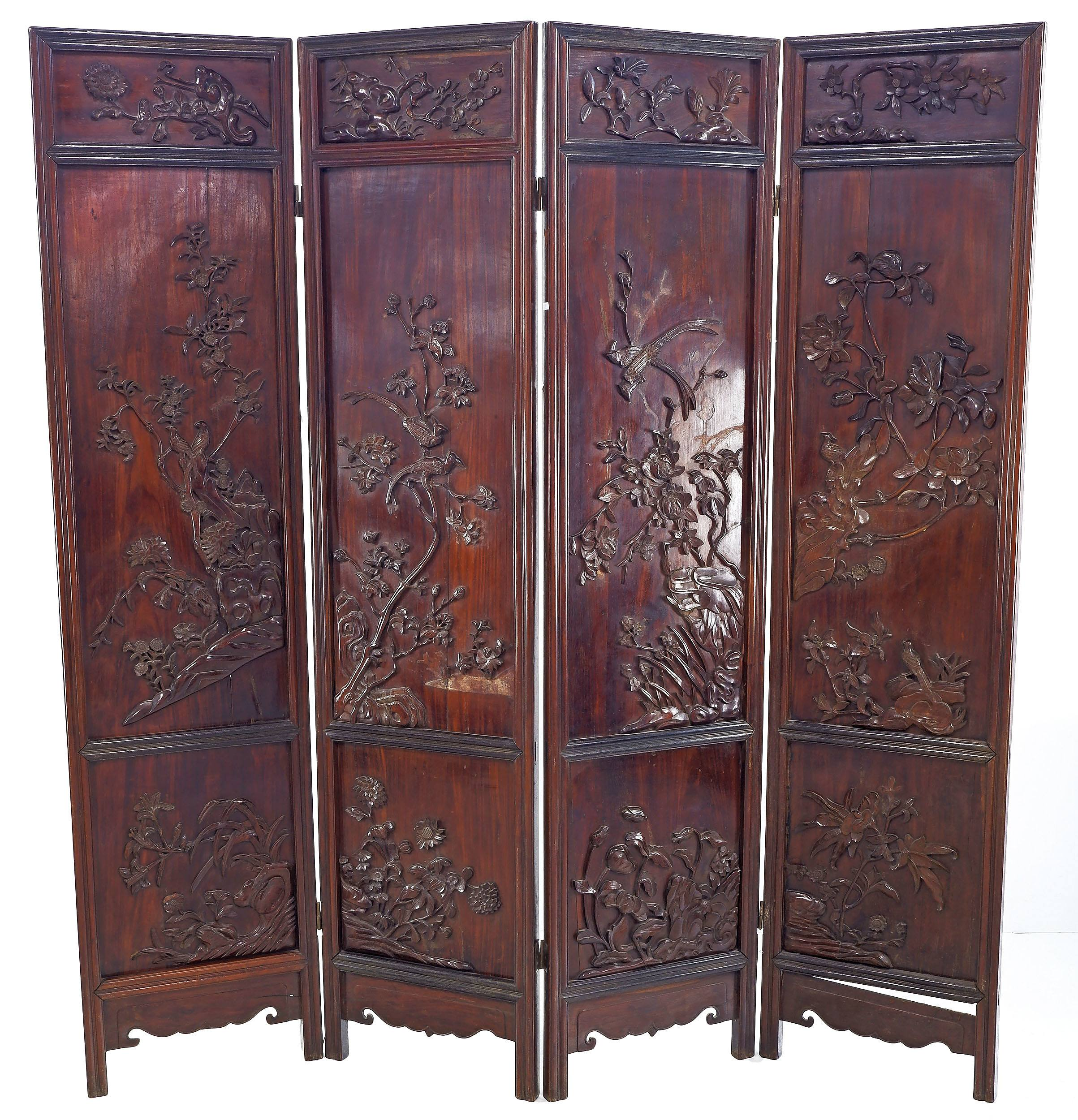 'Antique Chinese Hongmu Rosewood Fourfold Floor Screen, Late Qing'