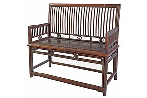 Chinese Hardwood Comb Back 'Rose' (Meigui) Bench, Late Qing or Republic Period