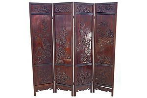 Antique Chinese Hongmu Rosewood Fourfold Floor Screen, Late Qing