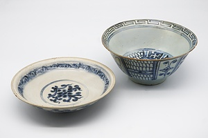 Chinese Late Ming Blue and White Bowl 17th Century, and an Annamese Blue and White Dish 15th/16th Century