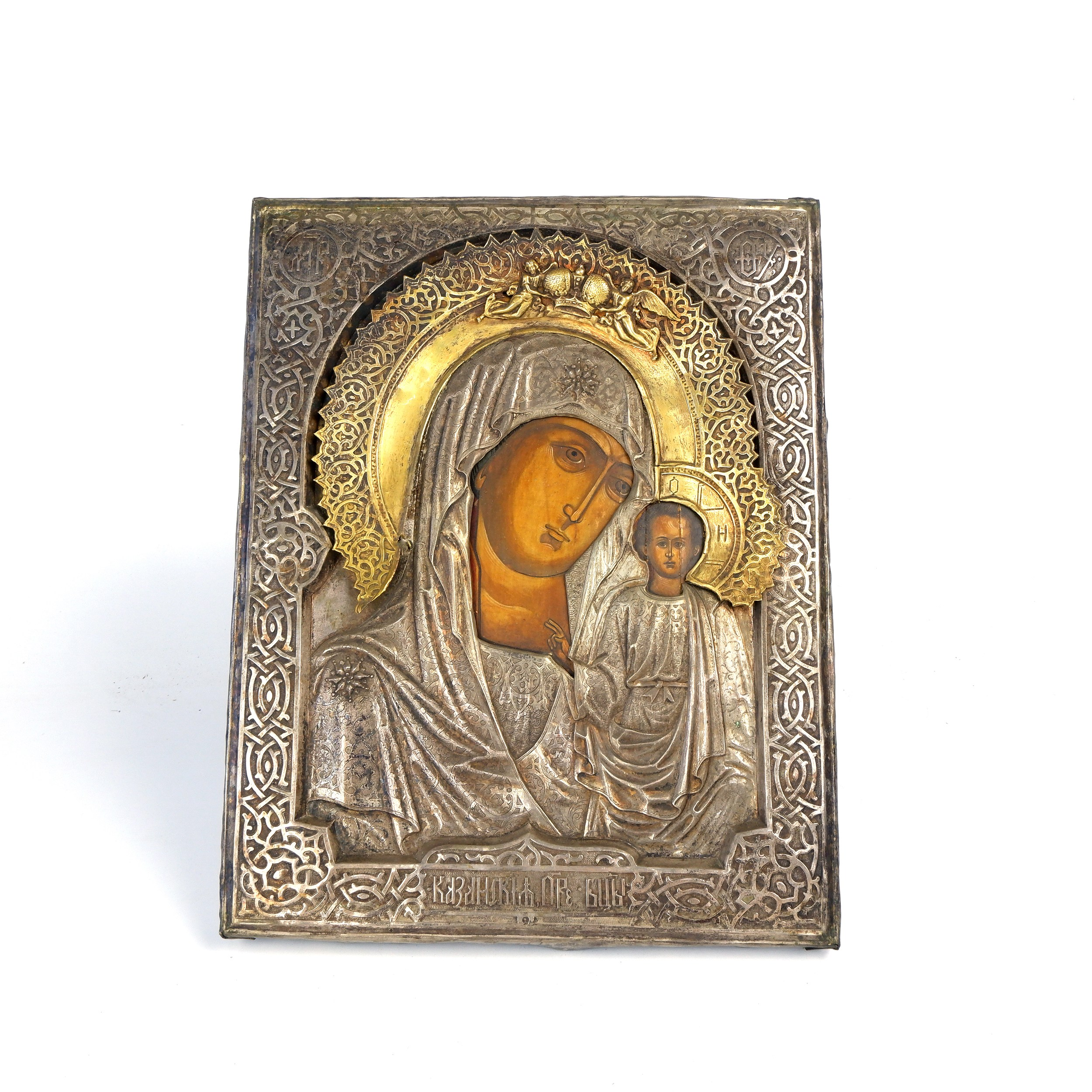 'Antique Russian Orthodox Icon of the Madonna and Child in an Intricate Pressed Tin and Brass Frame, Late 19th Century'