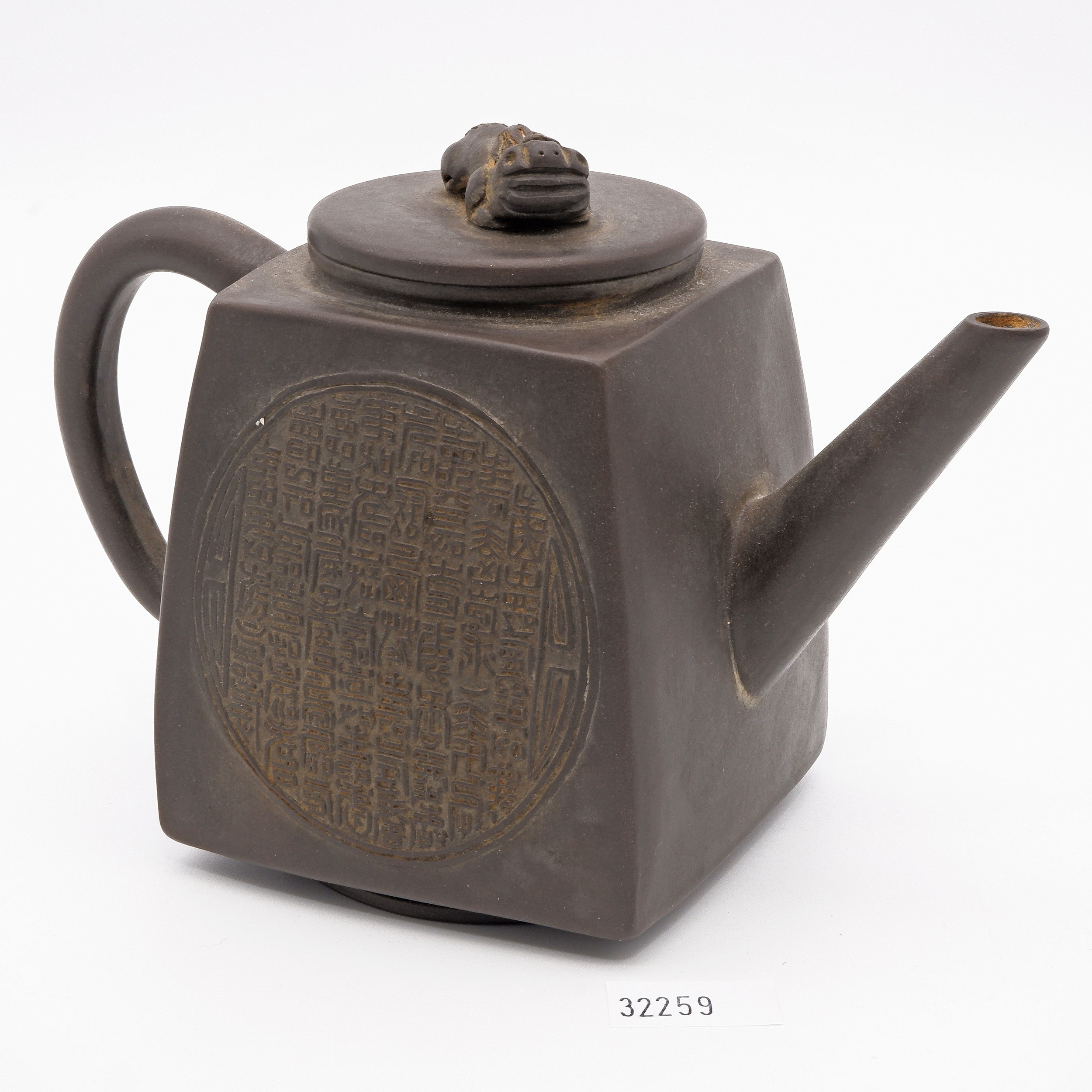 'Chinese Yixing Pottery Teapot with Calligraphy Roundel'