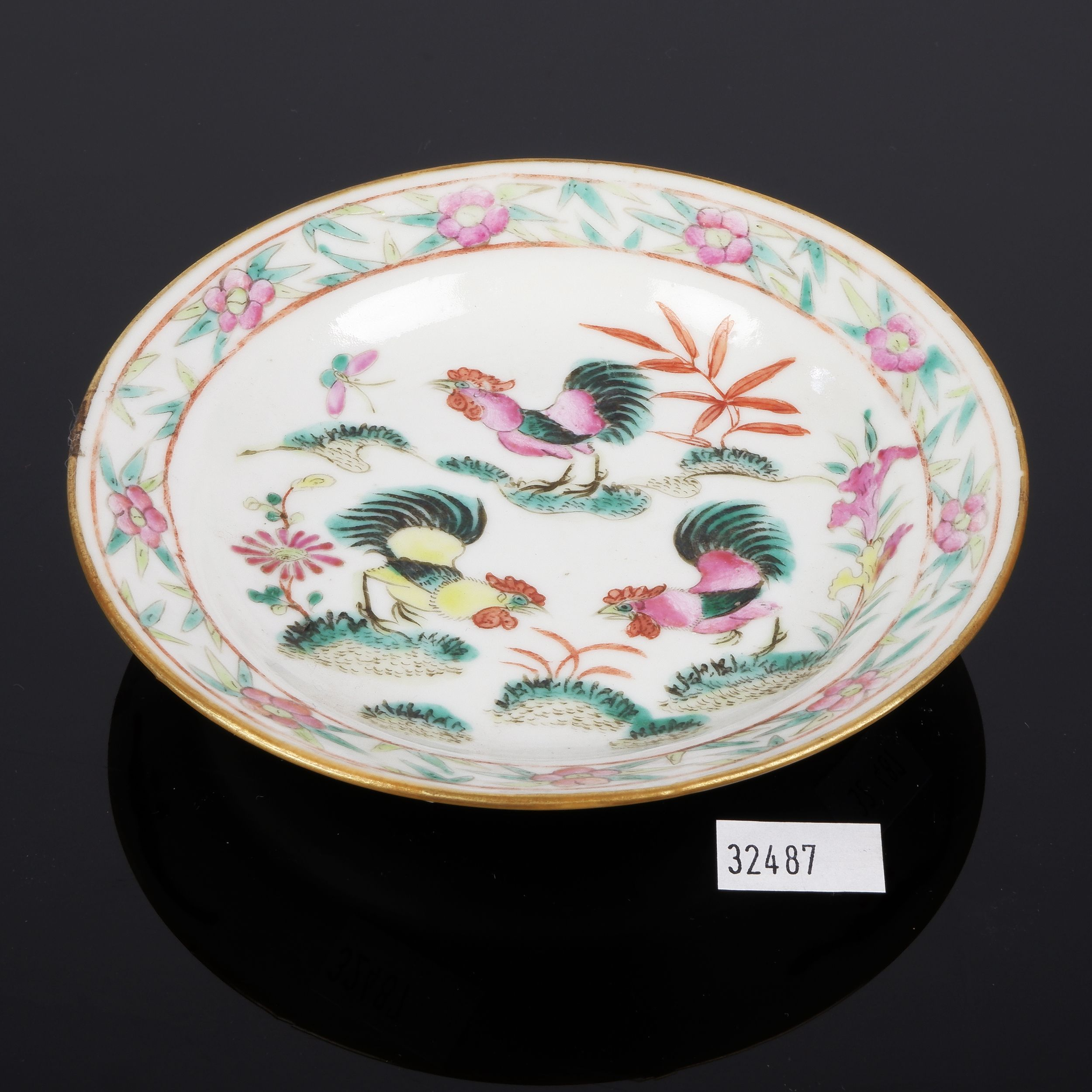 'Chinese Famille Rose Cockerel Dish, Tongzhi Stamped Mark (Minyao), 19th Century'