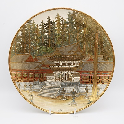 Japanese Satsuma Charger Finely Painted with Pavilions in Pine Forrest, Meiji Period (1868-1912)