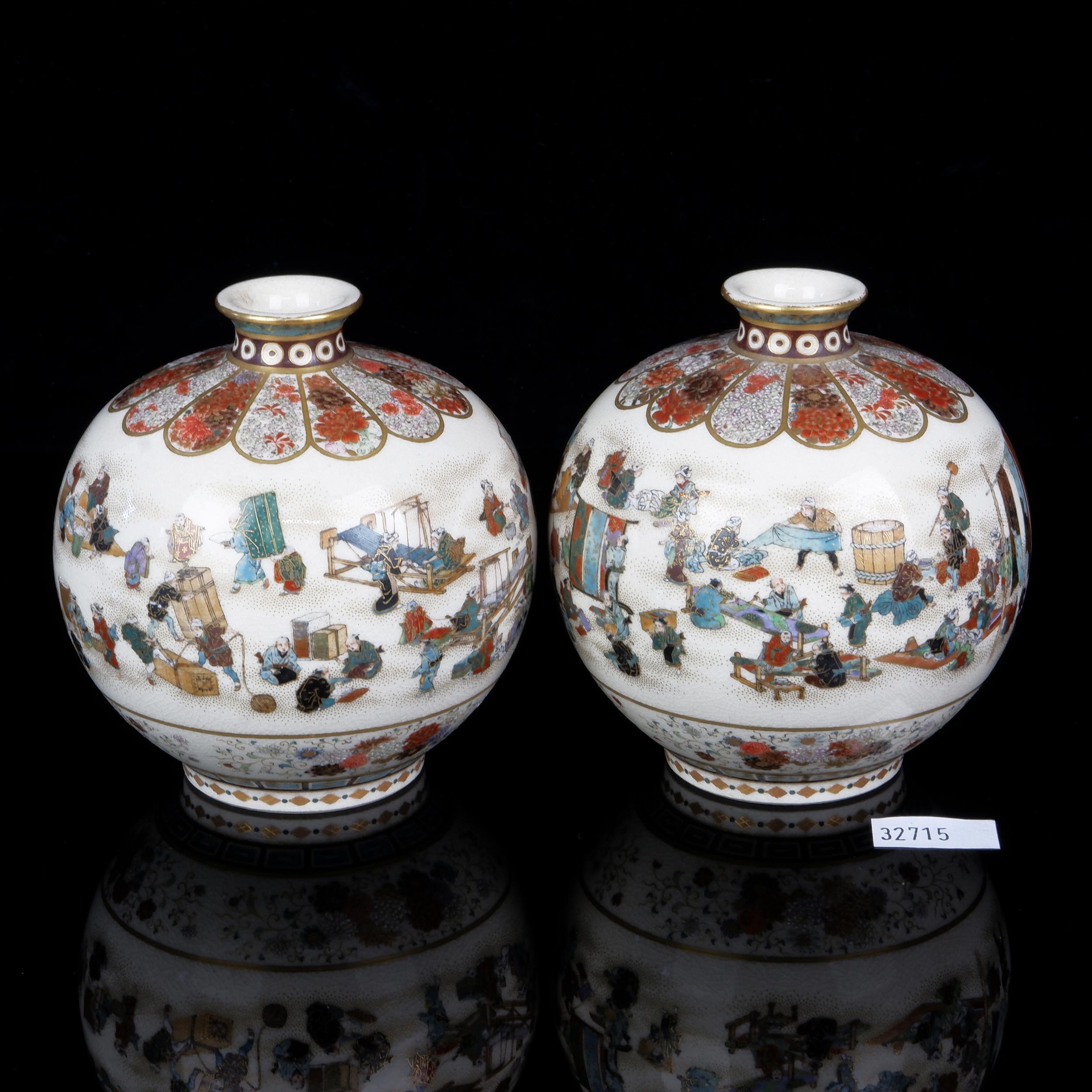 'Fine Pair of Japanese Satsuma Vases by Yabu Meizan (1853-1934)'