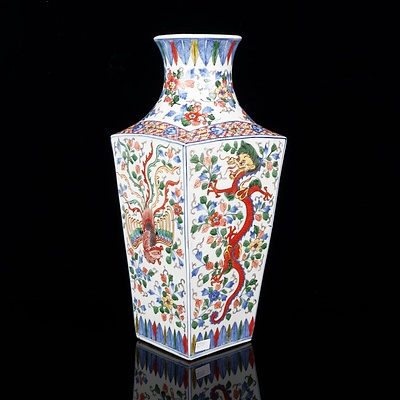 Japanese 'Wucai' Dragon and Phoenix Vase in the Chinese Style, Late Meiji Period, Early 20th Century