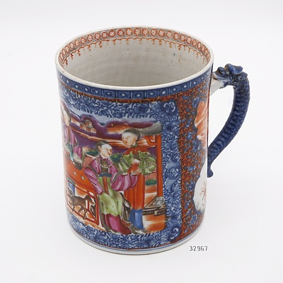 18th Century Chinese Export Mandarin Pattern Tankard