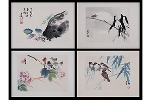 Four Chinese Prints Featuring Insects and Birds (4)