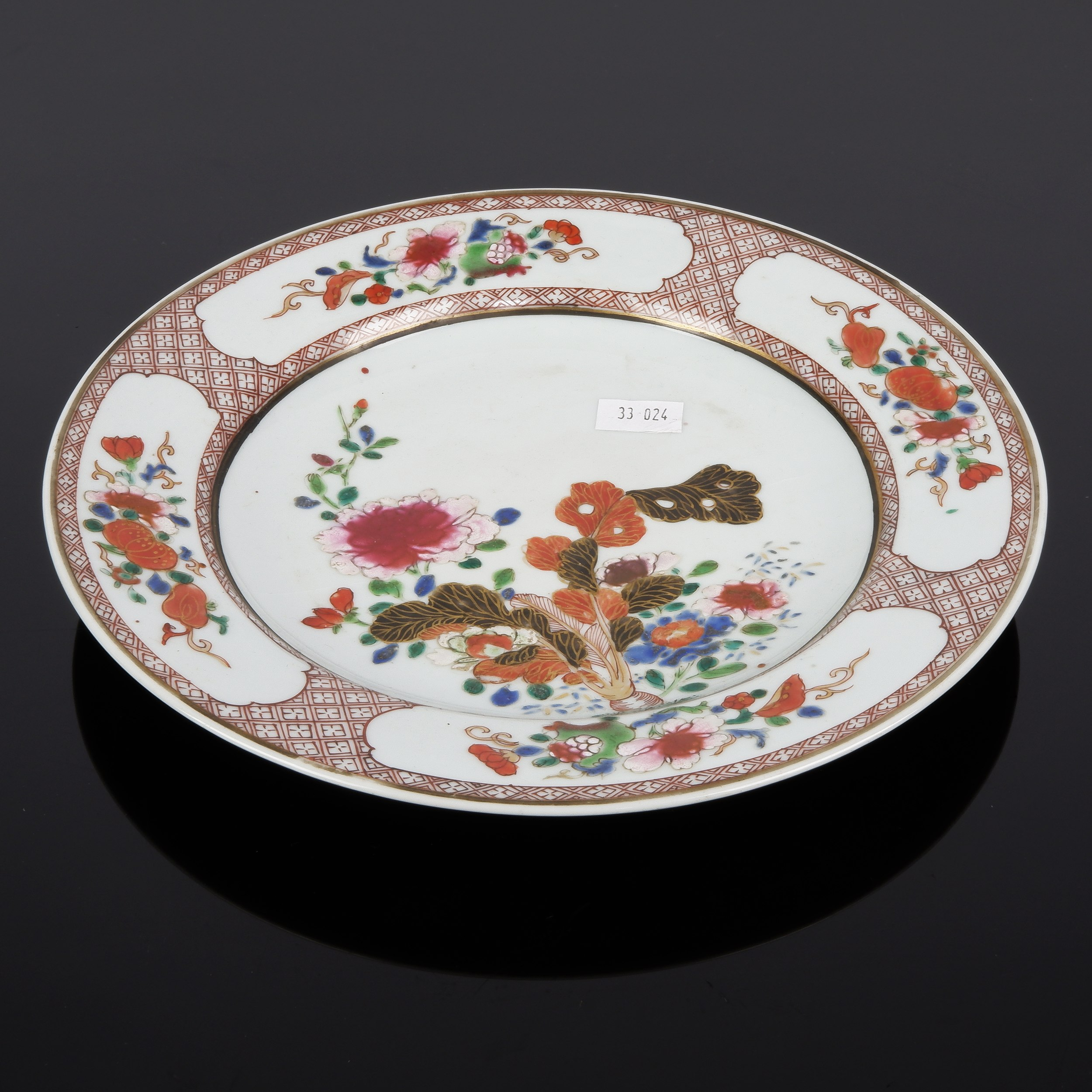 '19th Century Chinese Export Famille Rose Plate'