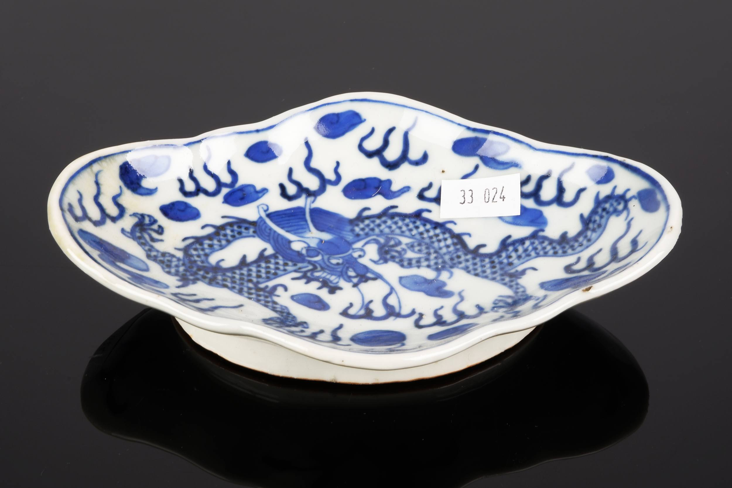 'Chinese Blue de Hue Lobed Dragon Dish for the Vietnamese Market Late 19th Century'