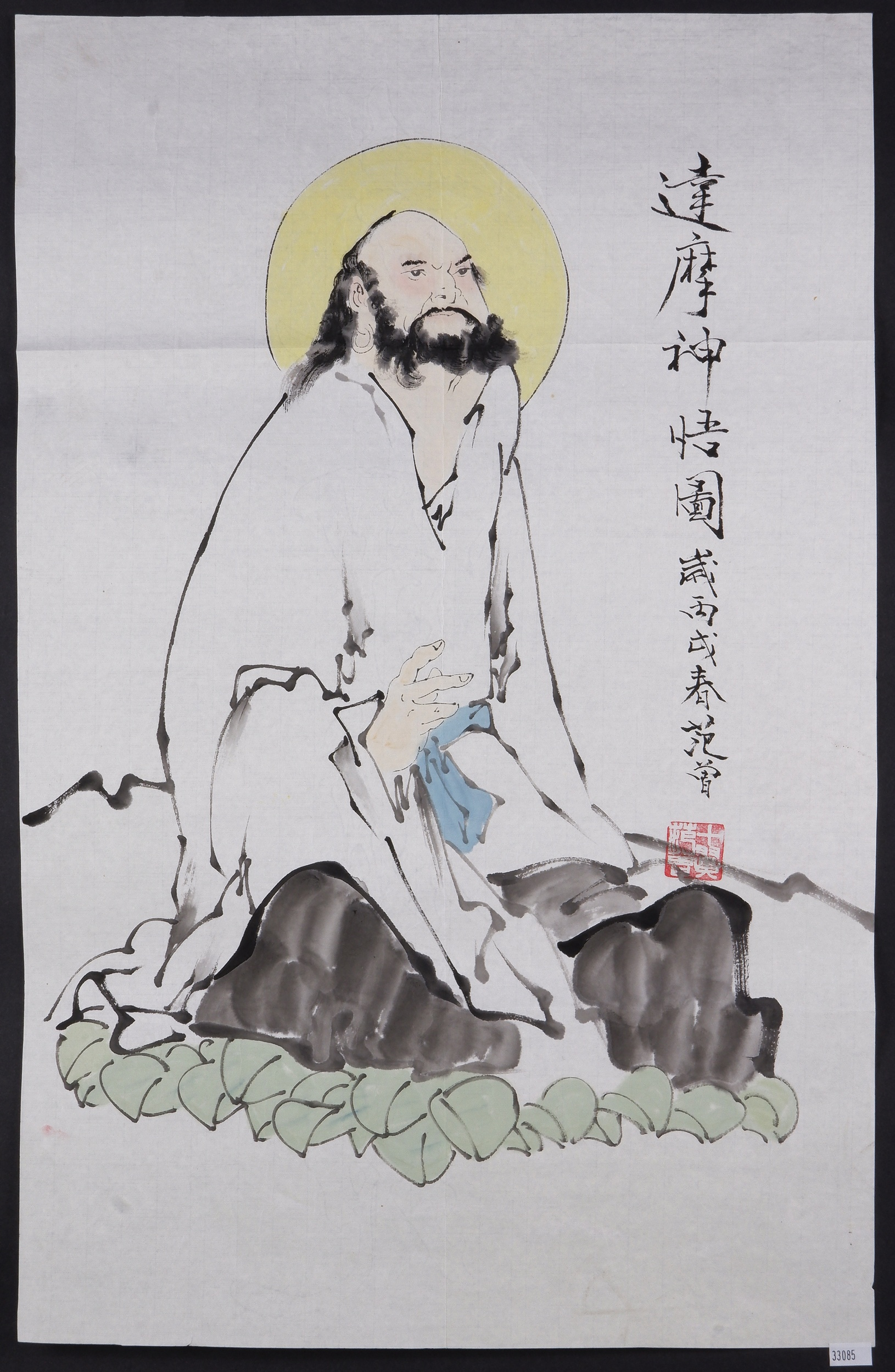 'Fan Zeng (Chinese 1938-) Unframed Ink and Colour on Paper with Certificate'