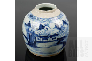 Antique Chinese Blue and White Ceramic Ginger Jar