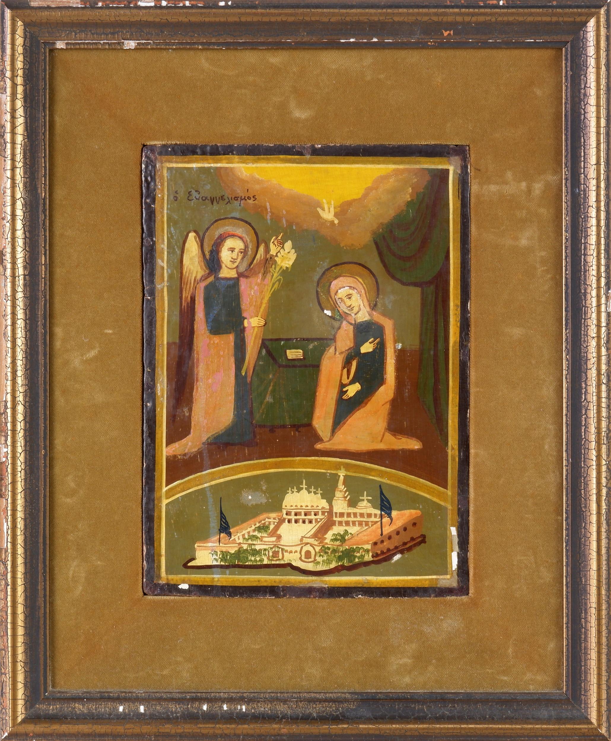 'Antique Greek Orthodox Icon The Evangelism - Tempera on Board - Circa 1880'
