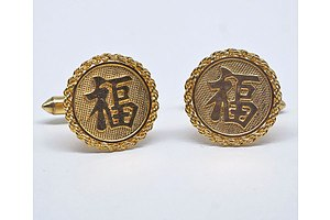 Vintage 14ct Yellow Gold Chinese Cufflinks with Long Life Character