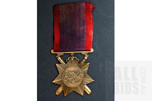 Iraq Police General Service Medal 1939-58 - King Faisal II