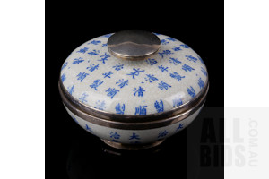 Sterling Silver Mounted Chinese Tea Bowl with Lid and Cracke Glaze with Hand Painted Characters