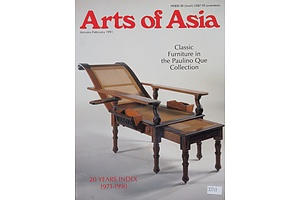 Complete Run of the Authoritative 'Arts of Asia' Magazine 1971-Feb 2019 Having Six Publications Per Year, 283 Issues In All