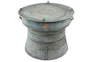 Shan States Bronze Rain Drum