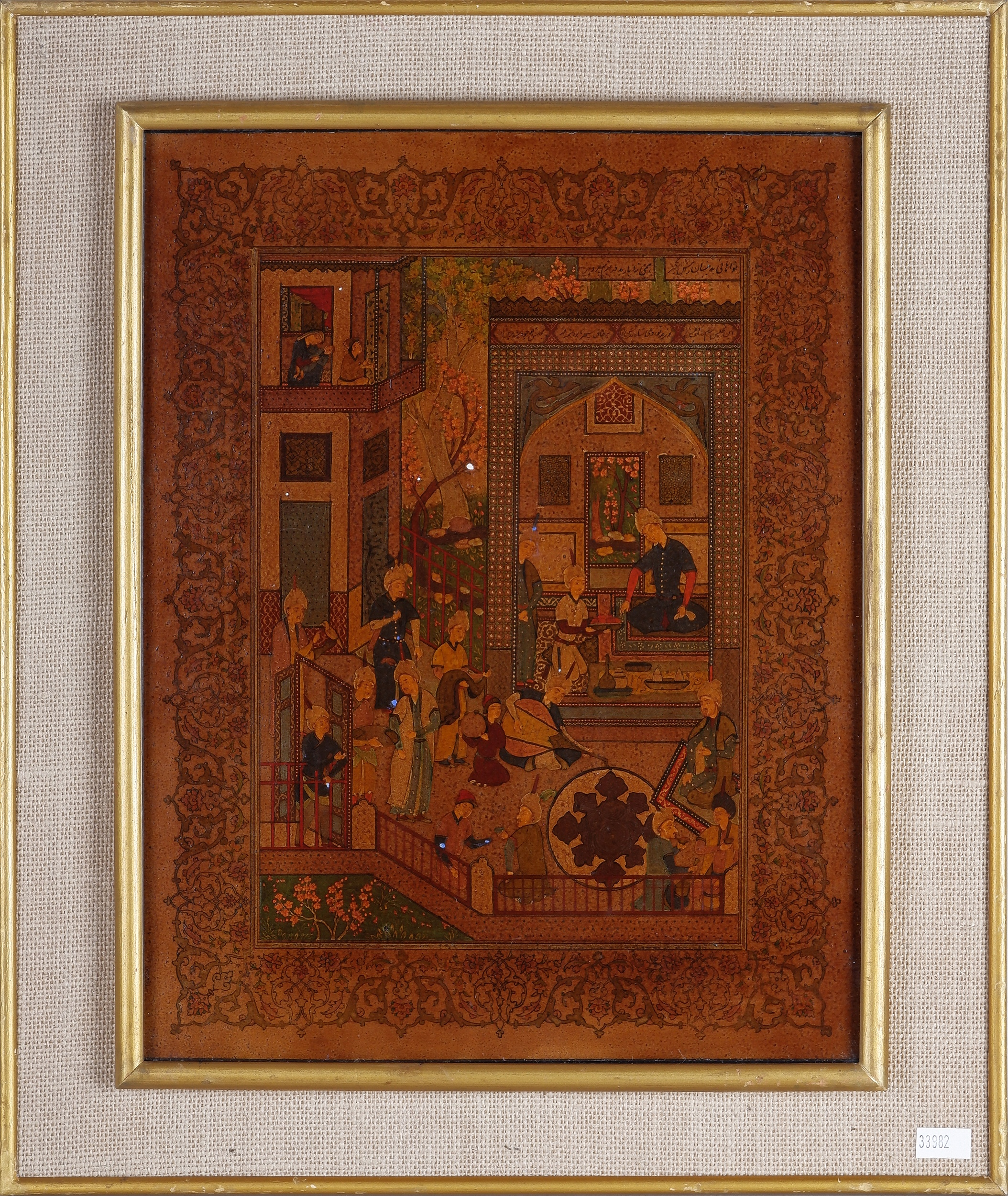 'Pair of Indo-Persian Miniature Paintings with Inscriptions, Gouache and Ink on Paper'