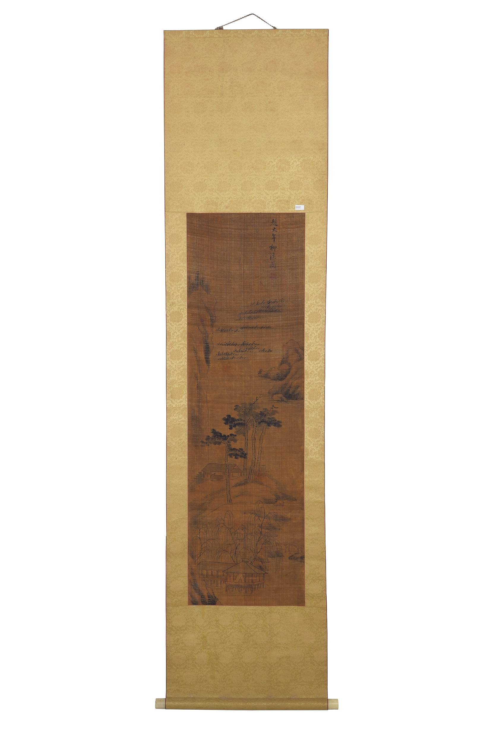 'Pair of Scroll Mounted Landscape Paintings, Ink and Colour on Silk, Korean or Chinese 19th/20th Century'