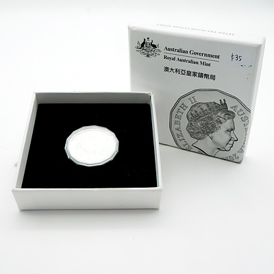 2015 Year of the Goat Uncirculated 50 Cent Coin in Original Box