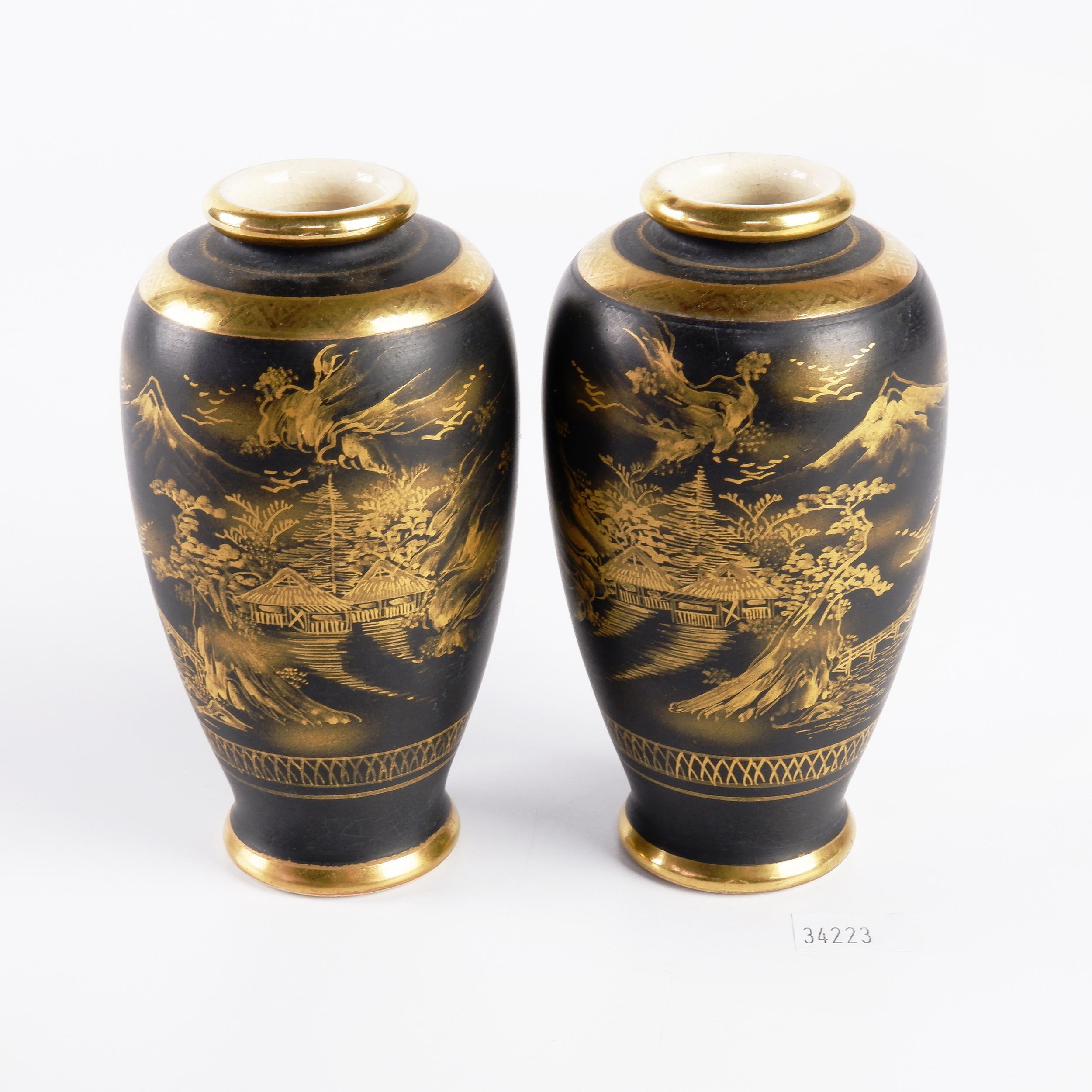 'Pair of Japanese Black Satsuma Vases, 20th Century'