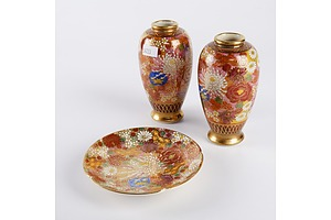 Pair of Japanese Satsuma Vases and a Dish, 20th Century