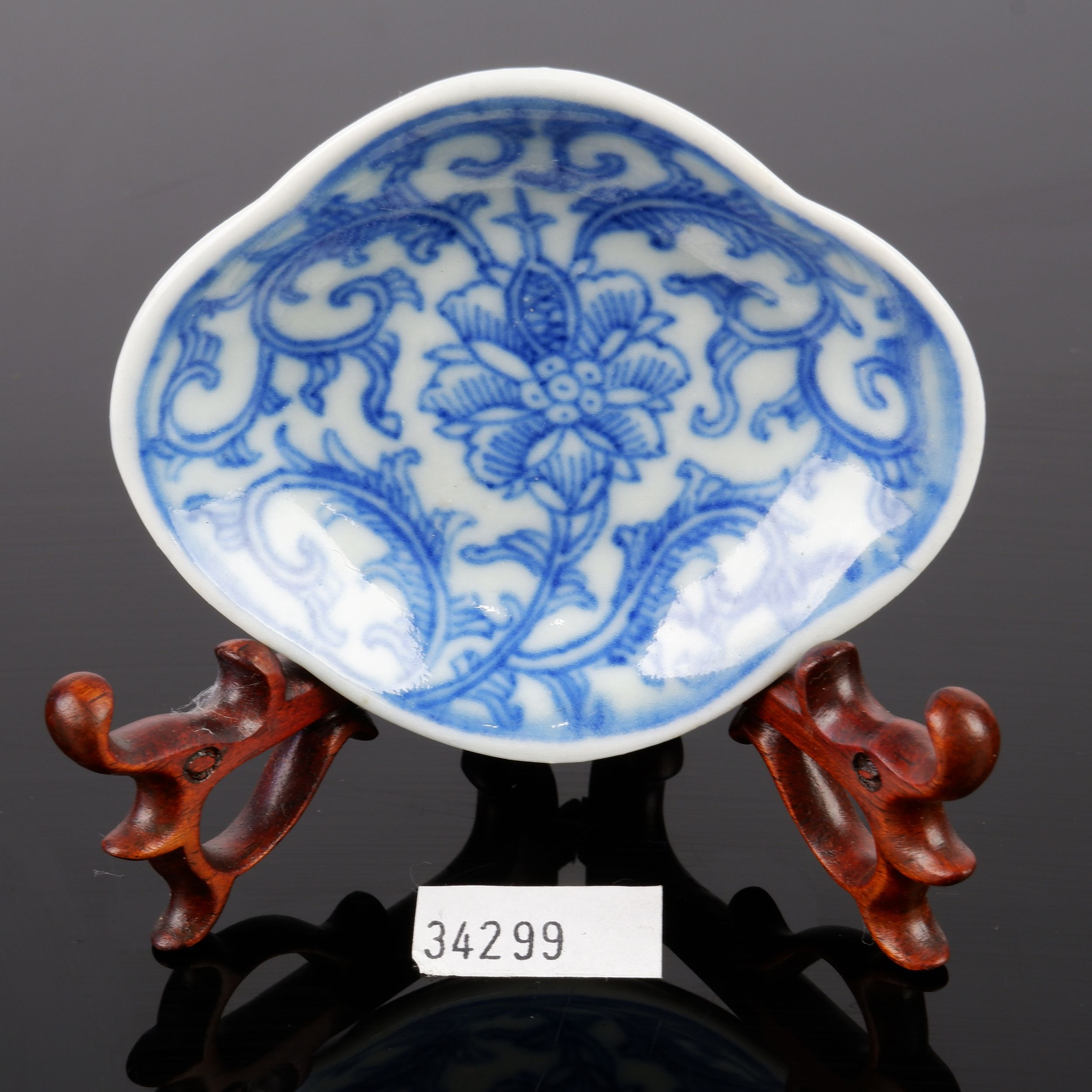 'Antique Chinese Porcelain Minature Lobed Dish, Seal Mark to Base'