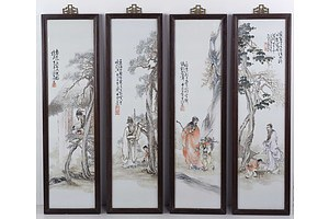 Set of Four Chinese Famille Rose Porcelain Pictorial Plaques of Sages, Later 20th Century