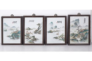 Set of Four Chinese Famille Rose River Landscape Plaques, Later 20th Century