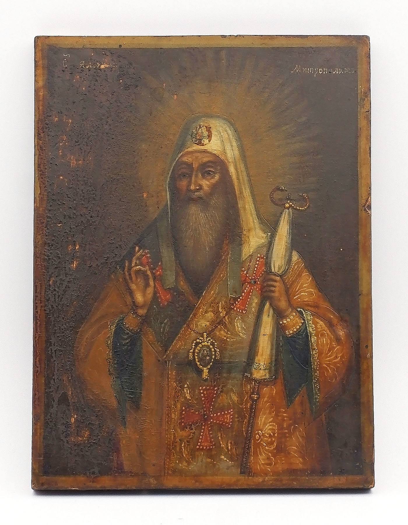 'Russian Icon, Tempera on Wood Panel, Inscribed and Dated Verso 1849'
