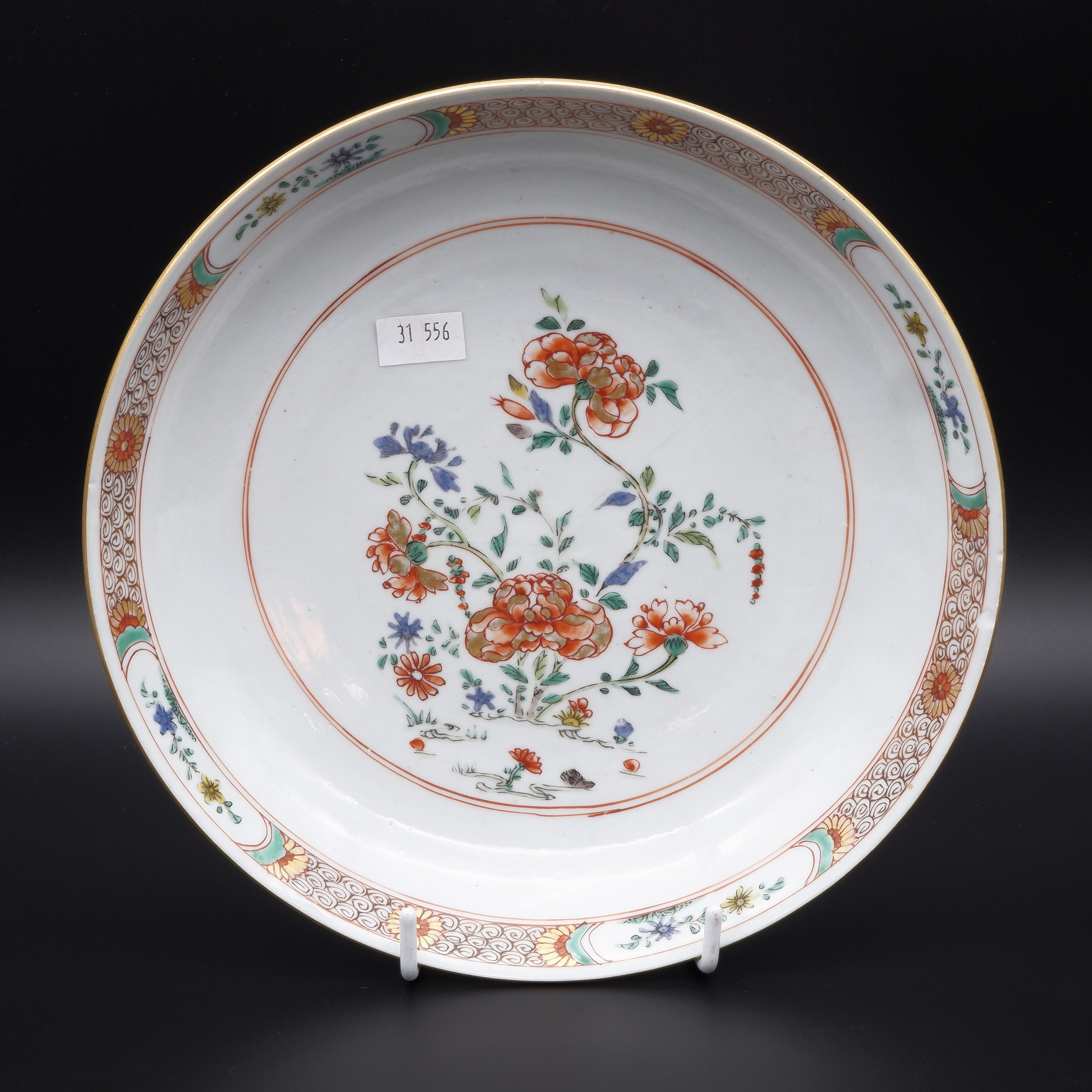 'Chinese Export Famille Rose Dish Painted with Peony and Verso with Cafe au Lait Ground, Kangxi Period Circa 1700'
