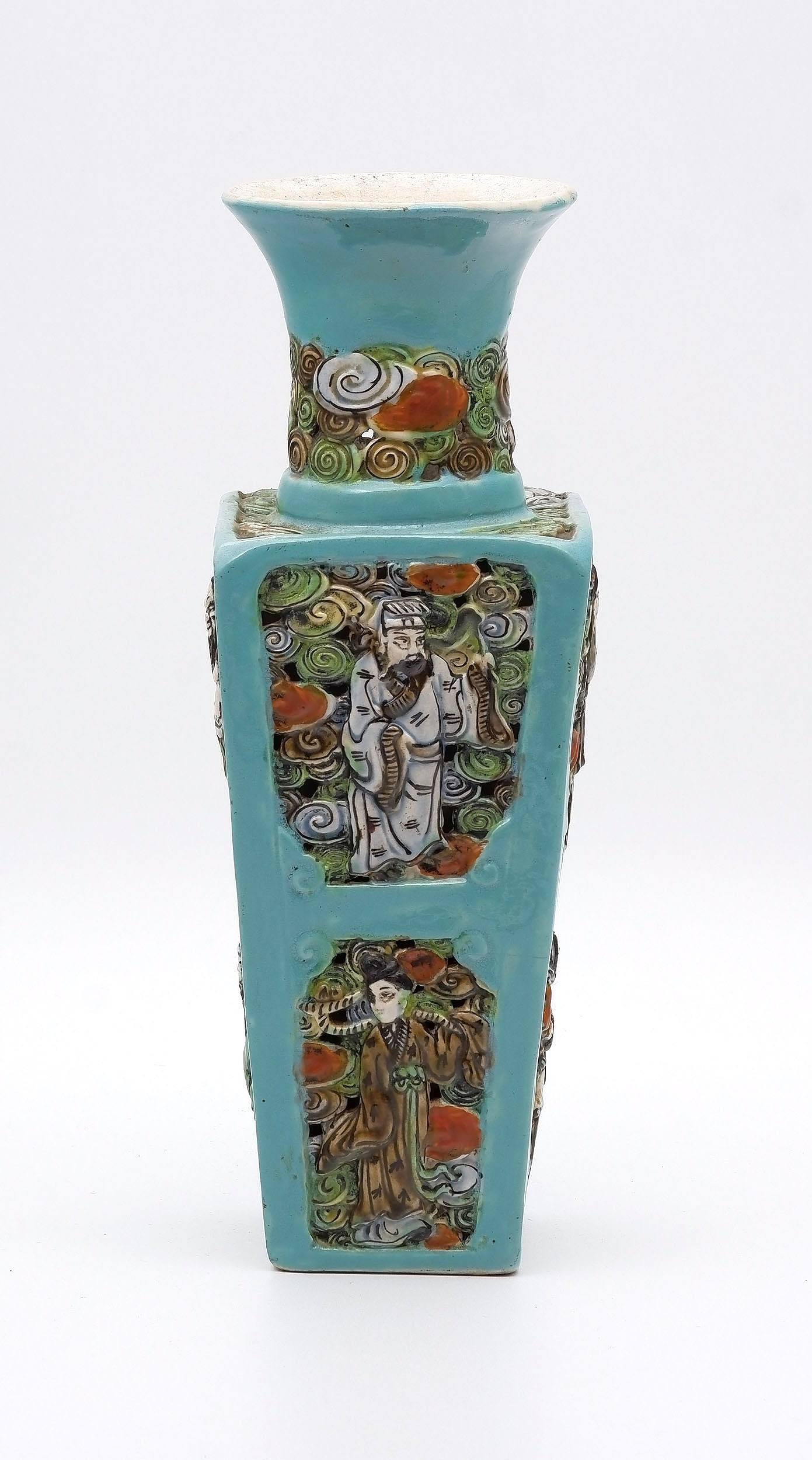 'Chinese Turquoise Ground Square Vase with Moulded and Reticulated Decoration of Sages, 19th Century'