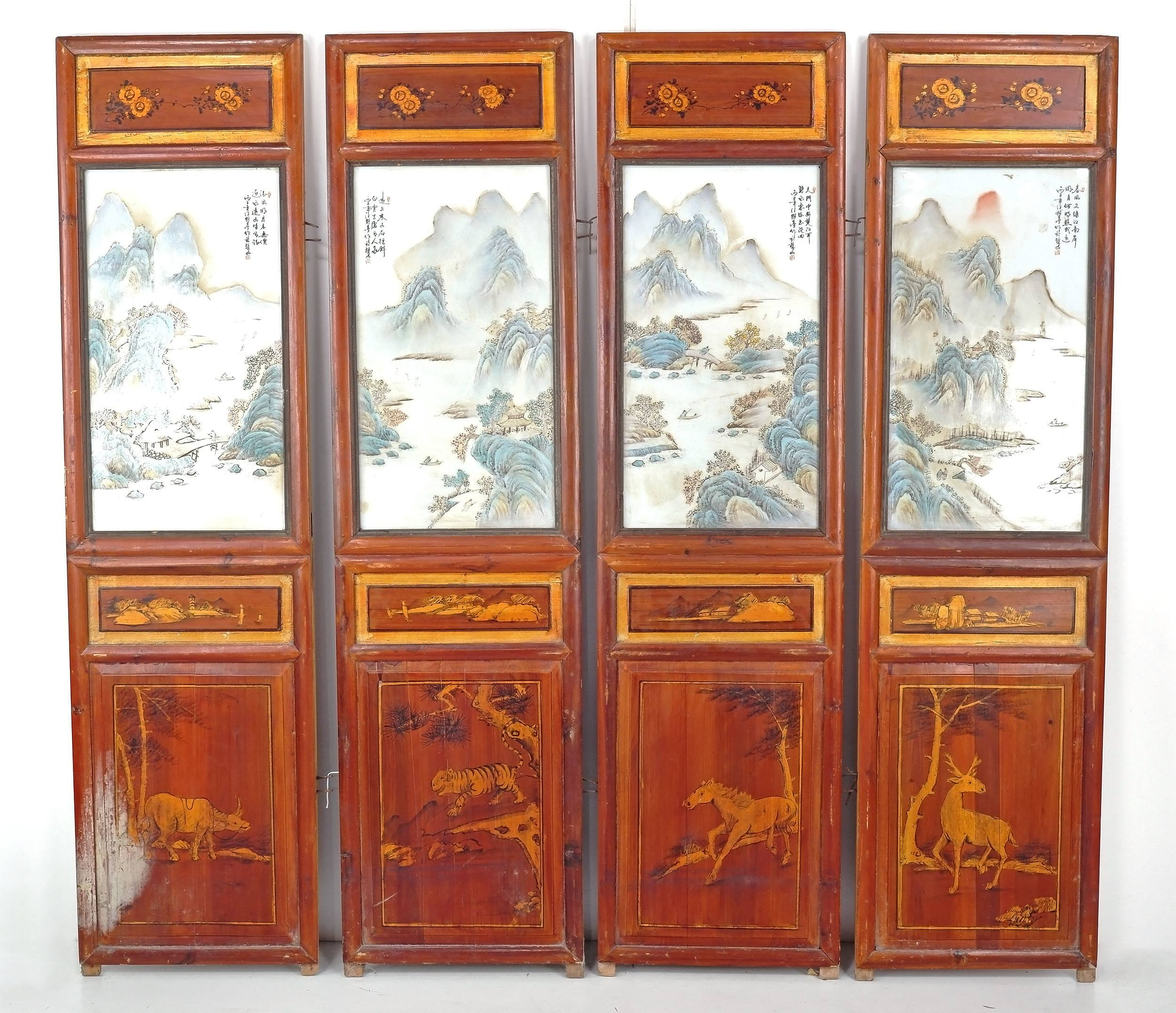 'Chinese Four-Fold Floor Screen Inset with Hand Painted Famille Rose Porcelain Landscape Plaques, 20th Century'