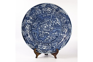 Rare Large Antique Chinese Blue and White Charger for the Persian Market